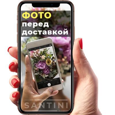 dostavka-cvetov-261