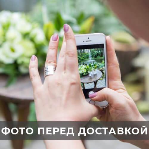 dostavka-cvetov-269