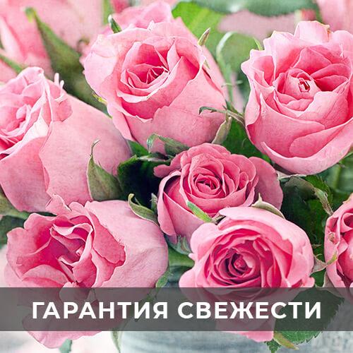 dostavka-cvetov-270
