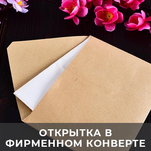 dostavka-cvetov-271