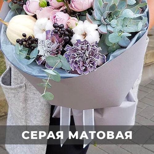 dostavka-cvetov-272