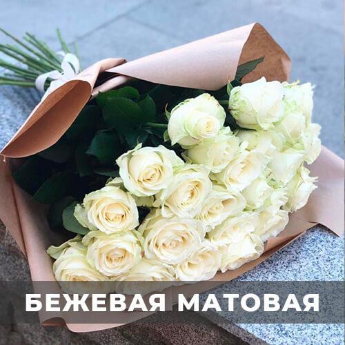 dostavka-cvetov-273