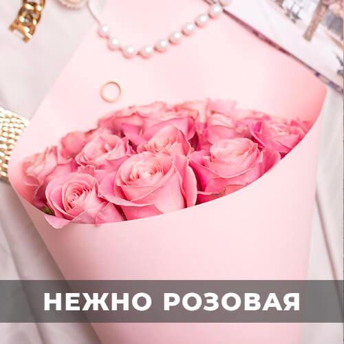 dostavka-cvetov-274