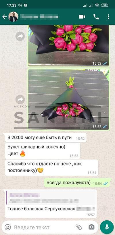 dostavka-cvetov-285