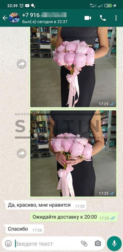 dostavka-cvetov-288