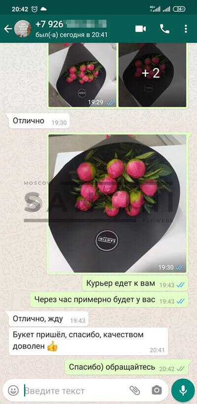 dostavka-cvetov-292