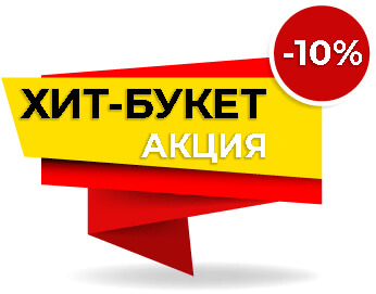 купить цветы Москва
